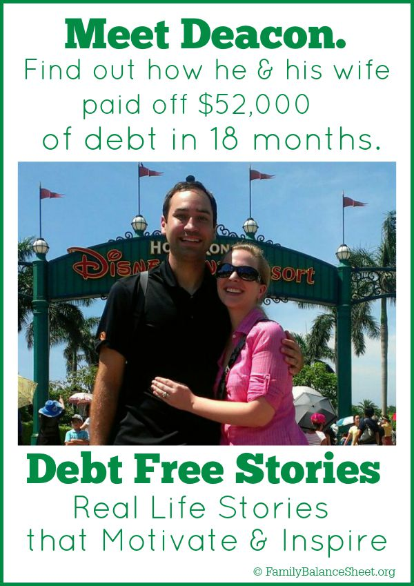 Deacon & his wife paid off $52,000 of debt in 18 months.