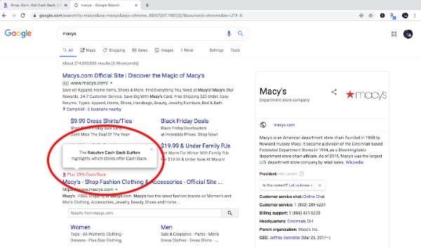 Rakuten google search